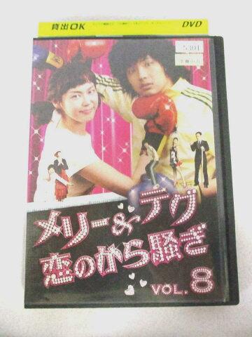 AD07904 【中古】 【DVD】 美しいあなた Vol.36