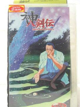 HV00162【中古】【VHSビデオ】神八剣伝 第8巻