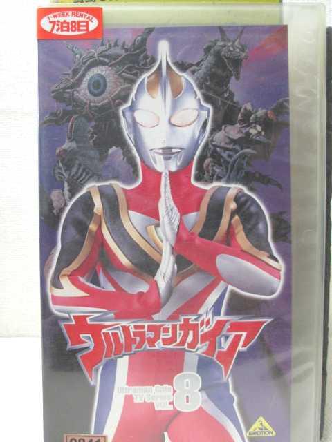 HV00393【中古】【VHSビデオ】ウルトラマンガイア VOL.8画像