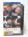 HV01380【中古】【VHSビデオ】光とともに・・・自閉症児を抱えて Vol.4