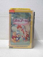 HV01701【中古】【VHSビデオ】くまのプーさんびっくりプレゼント