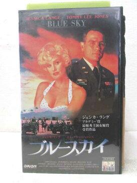 HV02998【中古】【VHSビデオ】ブルースカイ【日本語字幕版】