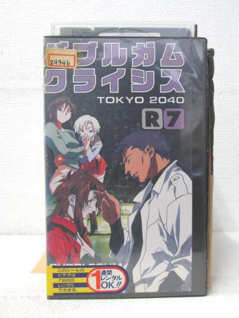 オリジナルアニメ, ヒロイン HV03324VHS TOKYO 2040 R7