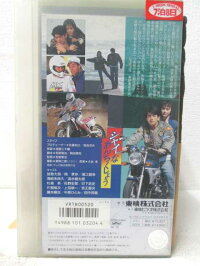 HV04772【中古】【VHSビデオ】シャイなあんちくしょう