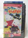 HV04801【中古】【VHSビデオ】ダンスがいっぱい!キティズパラダイス