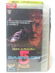 HV05785【中古】【VHSビデオ】バビロン5 字幕版