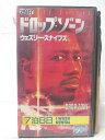 ハッピービデオで買える「HV05931【中古】【VHSビデオ】ドロップ・ゾーン【字幕スーパー】」の画像です。価格は100円になります。