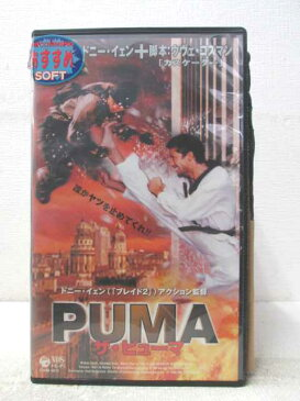 HV06618【中古】【VHSビデオ】ザ・ピューマ PUMA字幕版