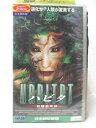 ハッピービデオで買える「HV07410【中古】【VHSビデオ】ハビタ 新種生命体 吹替版」の画像です。価格は100円になります。