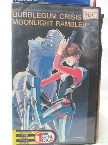 オリジナルアニメ, SFロボット HV08515VHS5MOONLIGHT RAMBLER