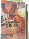 HV08937【中古】【VHSビデオ】髪結いの亭主 字幕版