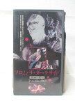 HV09318【中古】【VHSビデオ】フロム・ザ・ダークサイド ザ・ムービー 3つの闇の物語 字幕版