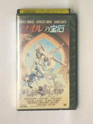 hv10441【中古】【VHSビデオ】ナイルの宝石【字幕版】
