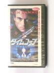 HV11073【中古】【VHSビデオ】タイムコップ【日本語吹替版】