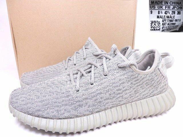 メンズ靴, スニーカー 15 ADIDAS YEEZY BOOST 350 MOONROCK US927.0 350 AQ2660