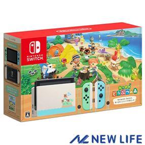 あつまれどうぶつの森ニンテンドースイッチ本体NintendoSwitch任天堂■◇