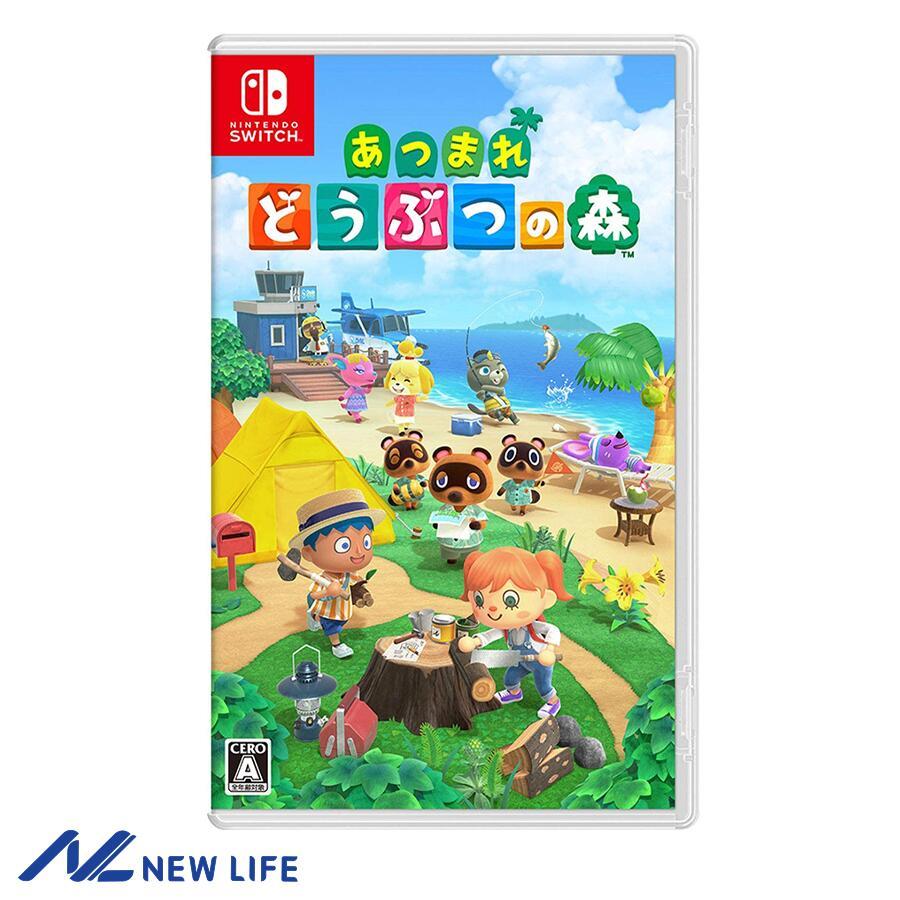 Nintendo Switch, ソフト  Nintendo Switch HAC-P-ACBAA