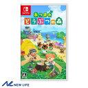 あつまれ どうぶつの森 ゲームソフト Nintendo Switch HAC-P-ACBAA 任天堂