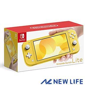 Nintendo Switch, 本体 Nintendo Switch Lite HDHSYAZAA 20199