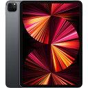 Apple iPadPro 11インチ 第3世代 128GB シルバー Wifiモデル MHR23J/A