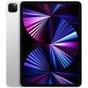 Apple iPadPro 11インチ 第3世代 256GB シルバー Wifiモデル MHQV3J/A