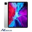 【8/1 最大400円クーポン&ポイント最大8倍】Apple iPad Pro 11インチ 第2世代 Wi-Fi 128GB 2020年春モデル MY252J/A シルバー