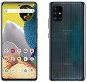 Galaxy A51 5G SC-54A プリズム ブリックス ブラック スマートフォン本体 SIMフリー