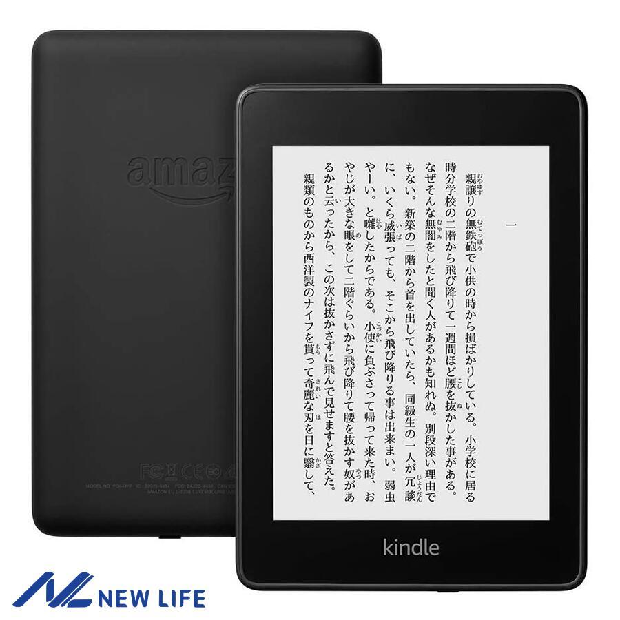 スマートフォン・タブレット, 電子書籍リーダー本体 Amazon Kindle Paperwhite 32GB Wi-Fi