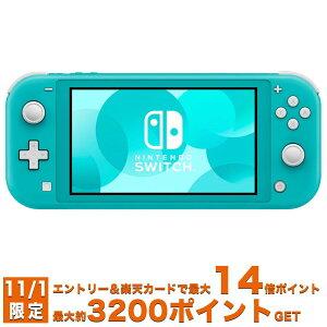 【11/1限定!条件達成でポイント14倍以上+15000円OFFクーポン!!】Nintendo Switch Lite ターコイズ 2019年9月新モデル 任天堂 スイッチ 本体 HDH-S-BAZAA ■◇ おうち時間