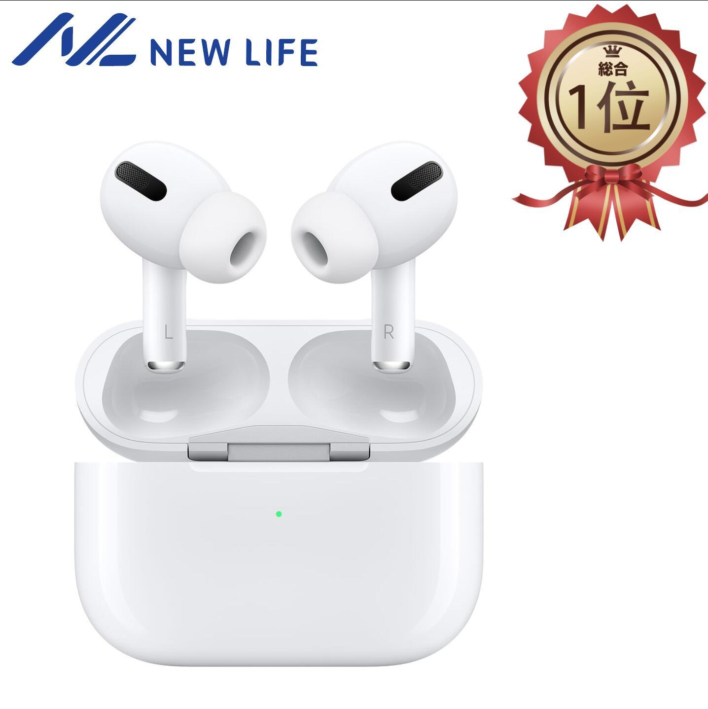 オーディオ, ヘッドホン・イヤホン AirPods Pro Apple mwp22ja