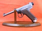 ガスガン マルシン 南部十四年式 前期型 6mm BB ブローバック エクセレントHW