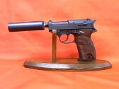 ガスガン マルシン 6mm BB ワルサーP38 ゲシュタポ サイレンサー BK HW