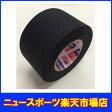 ブレードテープ(4cm)【フィールドホッケーグリップテープ】