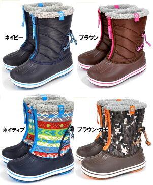 【プーキーズ】ジュニア ブーツ【スノーシューズ】【POOKIES】【PKWP700】【子供長靴】