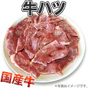 【冷凍】牛ハツ 1kgパック