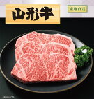 ZM-X25山形牛サーロインステーキ用2枚(360g)【チルド】