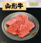 山形牛ランプステーキ用肉5枚(400g)ZM-X15【チルド】