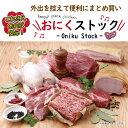 便利な7種類のお肉セット【冷凍】の商品画像