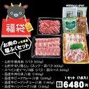 お肉の福ふくセット【冷凍】の商品画像
