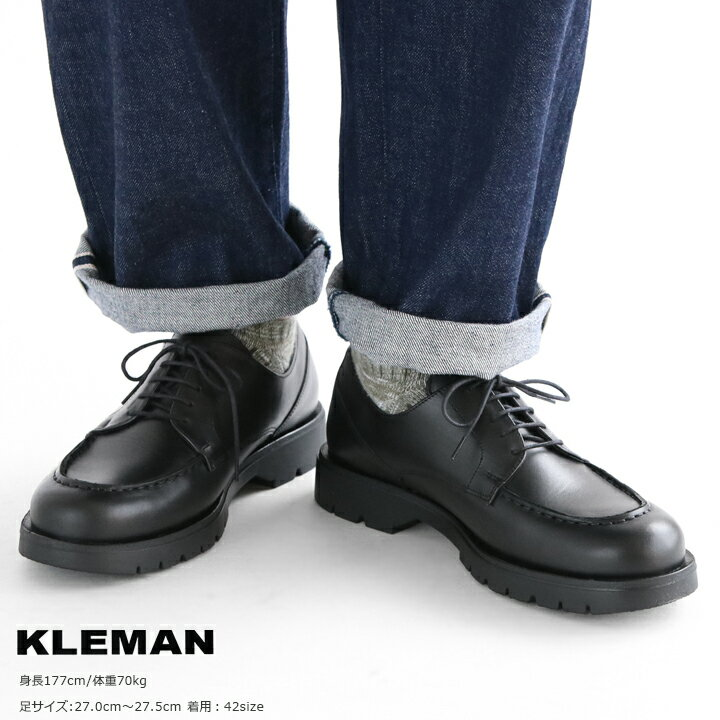 KLEMAN(クレマン) FRODA Uチップシューズ画像