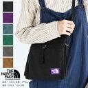 ショルダーバッグ サコッシュ ネックウォレット 財布 小銭入れ コンパクト 多機能 メッシュポケット バッグインバッグ ポーチ 2way ブラック DAYOUT デイアウト do902