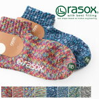 【10%OFF!4月21日午前9時30分までの期間限定セール】RASOX(ラソックス) スプラッシュ・ロウソックス(CA061AN39)※2足までネコポス配送可能です。