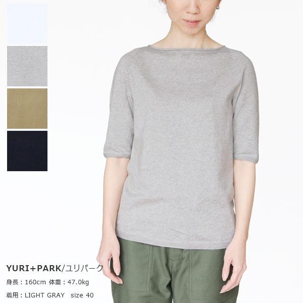 YURI+PARK(ユリパーク) ALISHA ボートネック ハーフスリーブプルオーバー(E.L.S コットン100%)※DM便(メール便)不可:news-webshop(ニューズ)