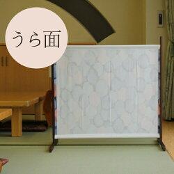 いろはなパーテーション90【送料無料】