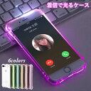ネコポス送料無料 iPhone11 iPhoneSE2 (第2世代) 11Pro 11ProMAX X XS Max XR iPhone8 iPhone7……