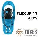 TUBBS タブス BOYS' FLEX JR KID'S スノーボード スノーシュー 子供用 ユース ジュニア SNOWSHOES K2 [正規販売店]・・・