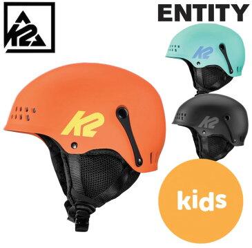 K2 ケーツー ENTITY エンティティ 18-19モデル ヘルメット YOUTH KIDS 子供用 スノーボード スキー バックカントリー パーク バイク BIKE HELMETS [正規販売店]