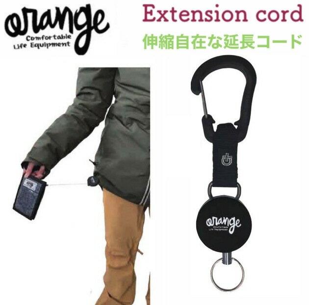 スキー・スノーボード用アクセサリー, リフト券ホルダー・パスケース orange Extension cord B