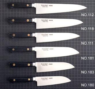 Steel butcher knife 210mm of Sweden