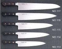 ミソノ【MISONO】スウェーデン鋼牛刀240mmNo.113